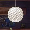 Patera 450 Suspension Lamp