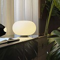 Bianca Small Table Lamp