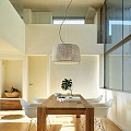 Fora S Suspension Lamp
