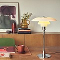 PH 3/2 Table Lamp - Metal