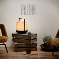 Chou Small Short Table Lamp