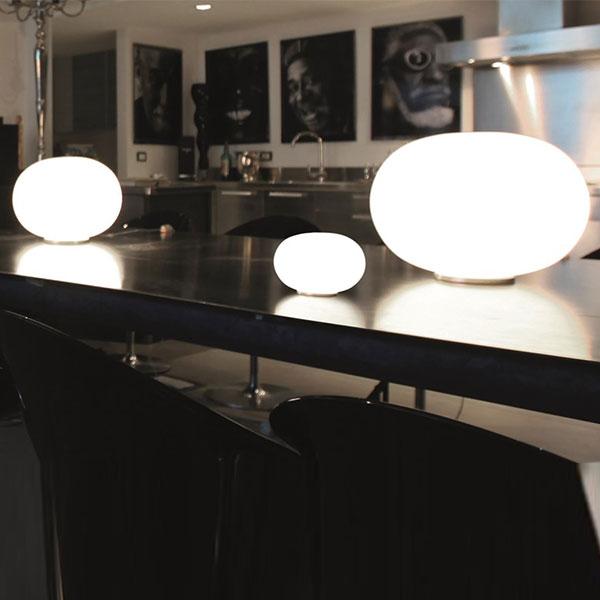 Lucciola Small Table Lamp